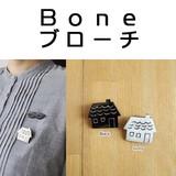 ■2016SS 新作■ BoneブローチHouse