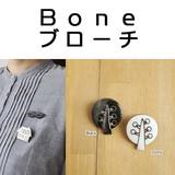 ■2016SS 新作■ BoneブローチTree