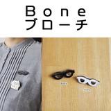 ■2016SS 新作■ BoneブローチGlass