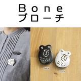 ■2016SS 新作■ Boneブローチ Bear