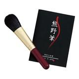 <化粧筆/アラカルト>熊野化粧筆 筆の心 チークブラシ(ショート)