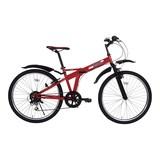 (直送品)<自転車>フェラーリ FサスFDB26 6s