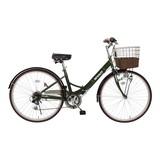 (直送品)<自転車>ルノー シティFDB266S