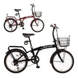 <直送品><レジャー><自転車>20インチ折りたたみ自転車 フル装備 GF-F20