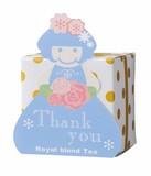 【プチギフト】メッセージティーバッグBOX Thank you(ロイヤルブレンド)