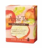水出し紅茶ティーバッグRD(アップル)