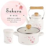 【桜シリーズ】 フラワーガーデン ホーロークックポット・鍋・ケトル・ポトル