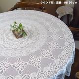 撥水レーステーブルクロス:ルシア【日本製】【エレガントデザイン】【生活雑貨】【機能付き】