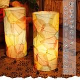お洒落で可愛い♪カラフルリーフの南国ランプ【カラフルリーフワルーランプ】アジアン雑貨