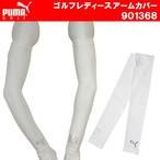 【PUMA】レディース ゴルフアームカバー 901368 10双セット