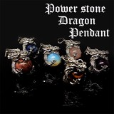天然石 ドラゴン 龍 ペンダントトップ 6種類 《SION パワーストーン 天然石》