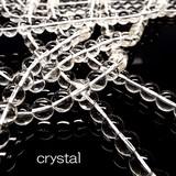 天然石 ビーズ クリスタル 水晶 連売り 《SION パワーストーン 天然石》