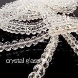 クリスタルガラス ビーズ ボタンカット クリア 連売り 《SION パワーストーン 天然石》