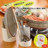 クッキングスタンド / キッチン 調理 収納