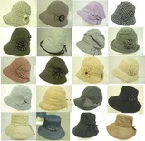 【春夏新作】UV対策 商品 婦人帽子アソートセット1セット5〜15入り