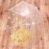 ■■■ディズニー 8コマビニール傘 【プー】