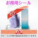 お徳用シール(5個付) / クラフト ステーショナリー 文房具 事務