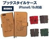 <即納>【2016年新作】【ムーミン】ブックスタイルケース(iPhone6/6s対応)