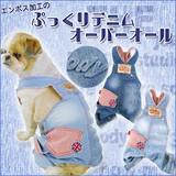 【2016春夏新作】【犬服】ぷっくり3D加工デニムオーバーオール