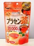 プラセン茶 プラセンタ20,000