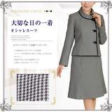 <入園入学スーツ>千鳥柄 ラウンドカラーアンサンブル 大きいサイズあり セレモニースーツ
