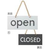 カラープレート OPEN/CLOSED