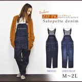 【SALE】[大きいサイズあり]  ZIPポケットサロペットパンツ【2016春夏新作】
