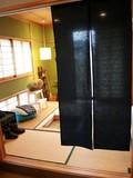 のれん:綿麻平織り【日本製】【和風】【モダン】