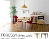 【送料無料】FORESSY(フォレッシー)ダイニングテーブル【2人がけサイズ】