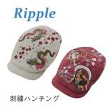 ◆◇和柄◇◆刺繍ハンチング【帽子】