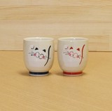 Smile Cup Japanese Tea Cup