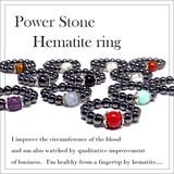 全12種類♪天然石 パワーストーン ヘマタイトリング 指輪 《SION パワーストーン 天然石》