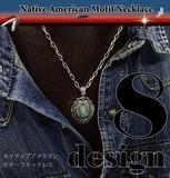 【新作♪】 ネイティブ アメリカン ネックレス トレンド エスニック メンズ