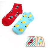【2月限定SALE】箱入りプレゼントにおすすめ靴下