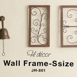 そっけない壁面を、自由で華やかなアートに【フィルデコール・ウォールフレーム・S】