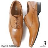 Excellent カジュアル メンズ その他靴シューズ プレーントゥ レースアップビジネスシューズ 619999