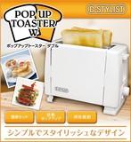 ポップアップトースターW <トースター・ポップアップ式・新生活・家電・1ヶ〜出荷可>