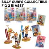 【フィギュア 輸入】SILLY SURFS COLLECTIBLE FIG 3種アソート