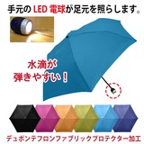 【LEDライト付】テフロンカラーパレット ミニスリム