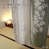 のれん:朝霧の葉【和風】【植物モチーフ】