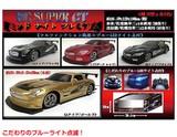 「ラジコン」RC SUPER GT【ミッド ナイト プレミアム】