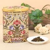 【母の日】【Ethno】Cream Buds セイロングリーンティー(茶葉100g入り)【フレーバーティー】