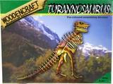 【赤字セール】カラースケルトン ティラノサウルス/タツノオトシゴ/チョウチョウウオ/クマノミ