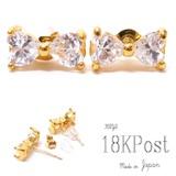 Local 18-Karat Gold Post Ribbon Big Pierced Earring