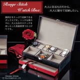 Rouge Watch Box Watch Box Gift Artificial Leather