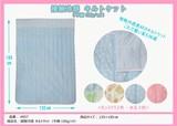 接触冷感キルトケット(中綿100g/?u)