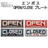 ■2016SS 新作■ エンボス OPEN/CLOSE プレート