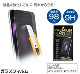 ガラスフィルムIphone66s