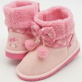 「在庫限り!大特価!!」ぼんぼんりぼん  ベビームートンブーツ SA-08171 Pink