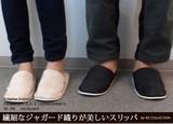 【円 -えん-】スリッパ Lサイズ メンズ